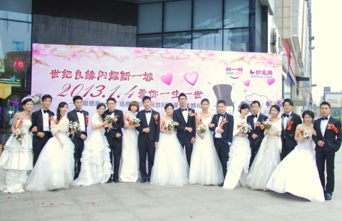 http://photo.zhenai.com/photo/activity/1358849126576.jpg