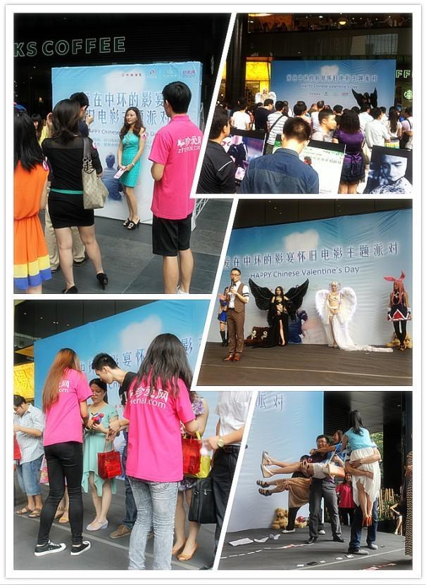 http://photo.zhenai.com/photo/activity/1376994192313.jpg