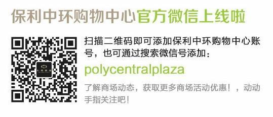 http://photo.zhenai.com/photo/activity/1376994865407.jpg
