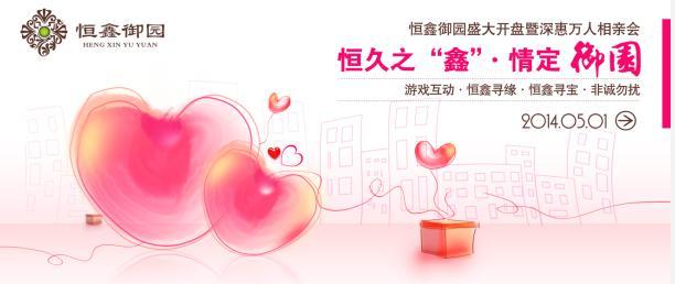 http://photo.zhenai.com/photo/activity/1399365857013.jpg